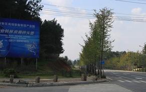 贵安新区装备制造产业园