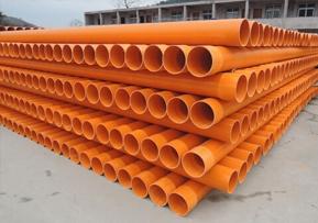 埋地式PVC-C电力电缆护套管