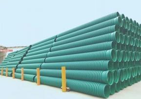 聚乙烯(改性无水磷石膏)双波峰增强排水管